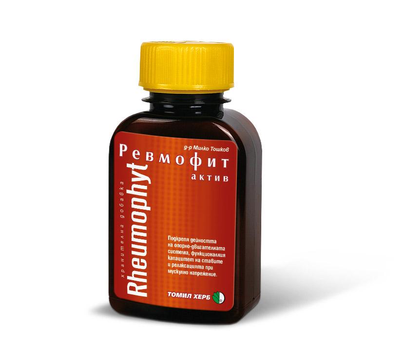 Д-р Радослав Тошков: Прекаляваме с добавките, което обърква имунната ни система
